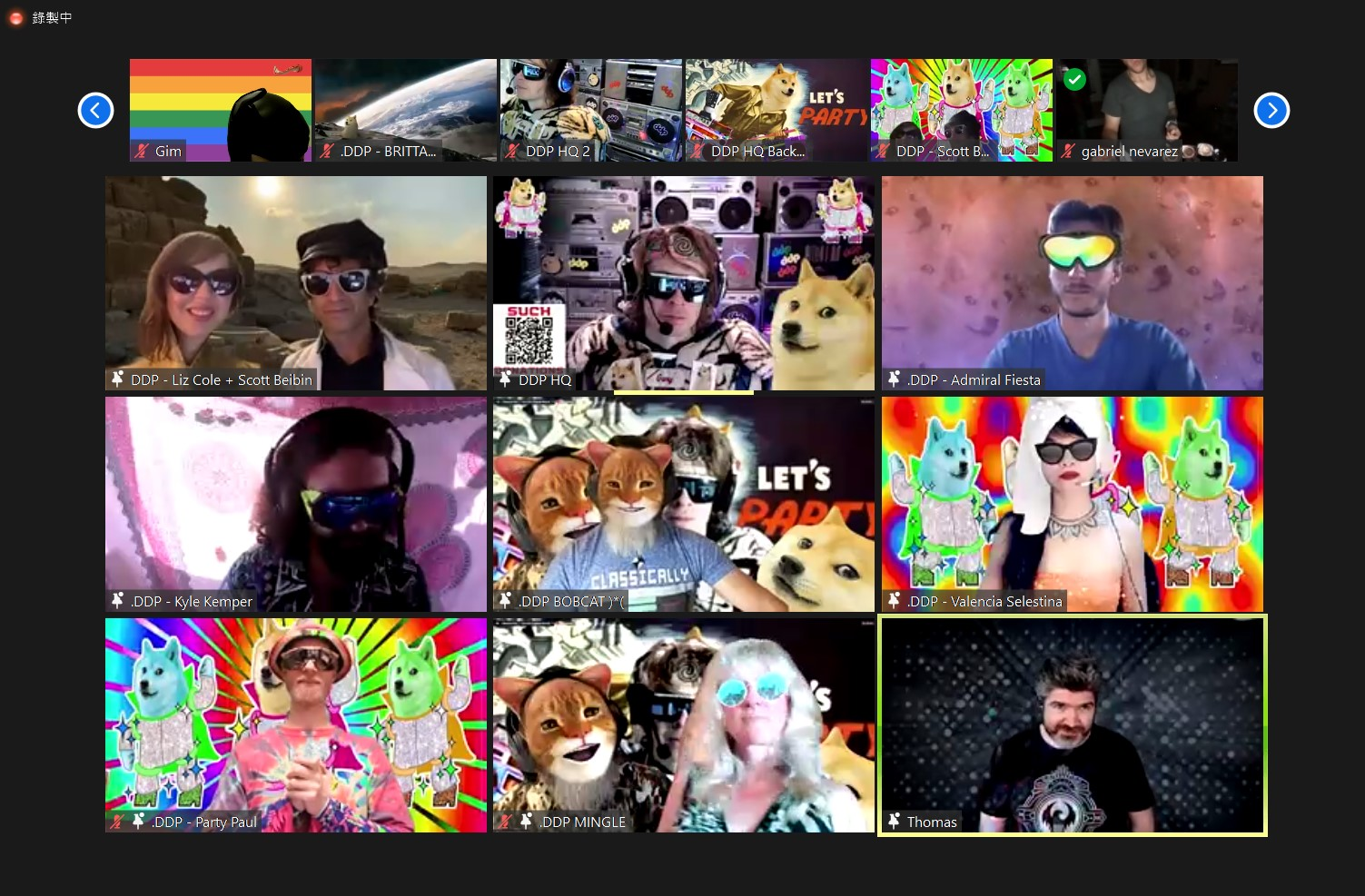 Million Doge Disco 介紹:每周線上派對